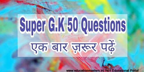 gk questions
