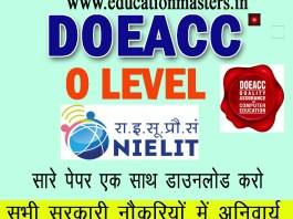 doeacc previous paper 2018 download