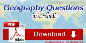 indian geography general knowledge questions answers,indian geography objective questions,geography one liner pdf in hindi,