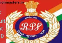 _RPF-Recruitment-2020-Apply-Online.jpg