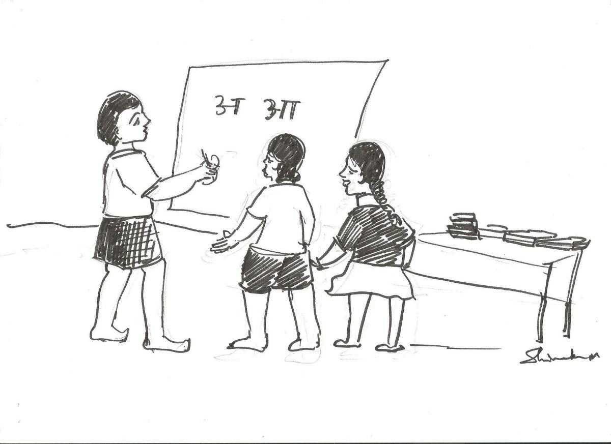 पहली-दूसरी कक्षा को कैसे पढ़ाएं, बता रहे हैं एक शिक्षक प्रशिक्षक