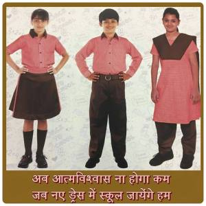 new-pic-school-dress