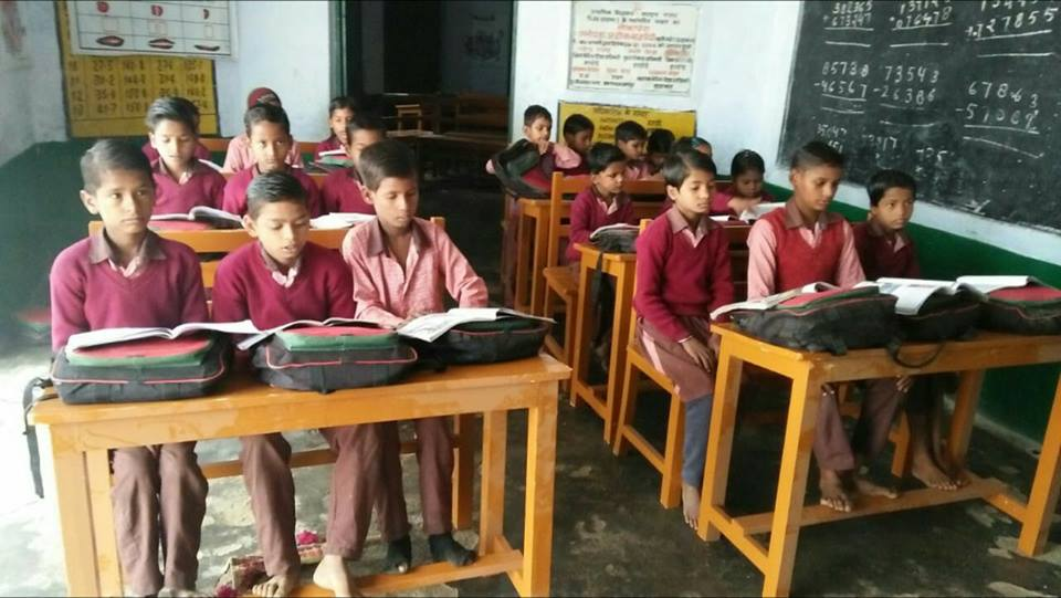 government-school-of-up