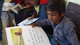 पढ़ने की आदत, किताब पढ़ते बच्चे, लायब्रेरी का इस्तेमाल