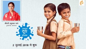 milk-rajasthan