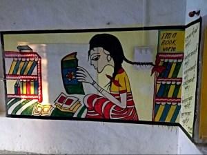 लाइब्रेरी, किताबों का इस्तेमाल, पढ़ने की आदत