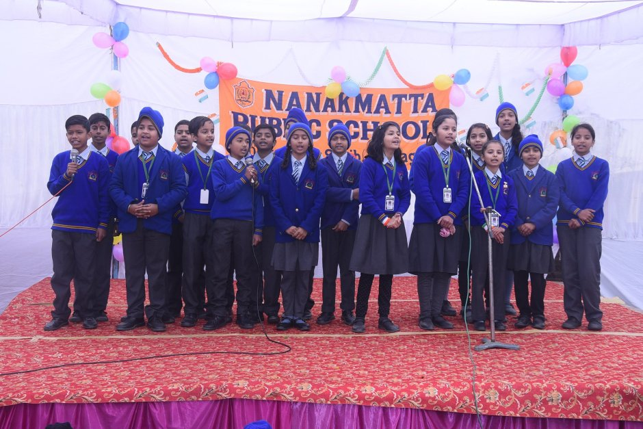 nanakmatta-school