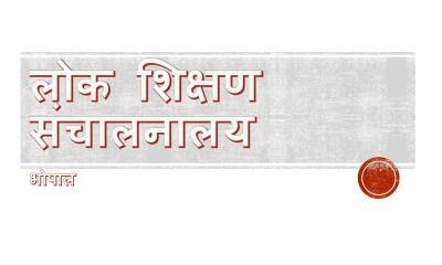 """Digilep class 10th Sanskrit and Social Science संस्कृत में आज का विषय है """"मद्परिनाम:"""" और सामाजिक विज्ञान में आज का विषय है """" भारत में उद्योग """" 20-08-2020"""