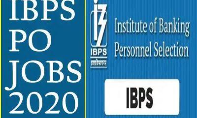आईबीपीएस बैंक प्रोबेशनरी आफिसर भर्ती
