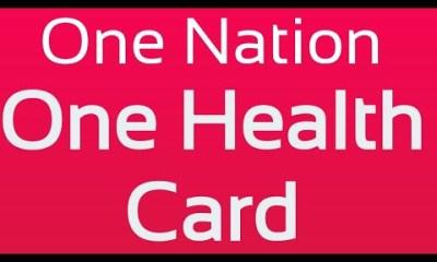 केंद्र सरकार द्वारा जारी हेल्थ आईडी कार्ड बनवाने के लिए चाहिए होंगे सिर्फ यह डॉक्यूमेंट