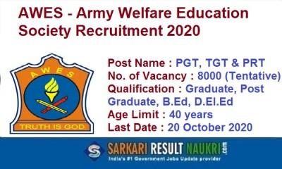 आर्मी वेलफेयर एजुकेशन सोसाइटी में 8000 पदों पर नकली है बम्पर भर्ती