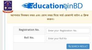 ঢাবি অধিভুক্ত ৭ কলেজের ডিগ্রী (পাস) ৩য় বর্ষ পরীক্ষার ফলাফল 2020