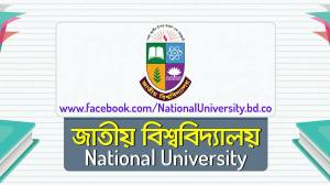 National University Bangladesh Notice Board