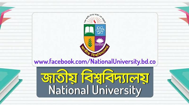 National University Bangladesh Notice Board