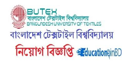 Bangladesh Textiles University Job circular 2018 Published