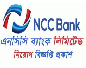 ncc bank job circular