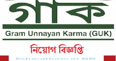Gram Unnayan karma Job Circular Guk Job Circular 2018 – www.gukbd.com