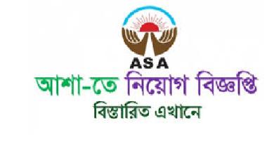 ASA Jobs Circular 2018