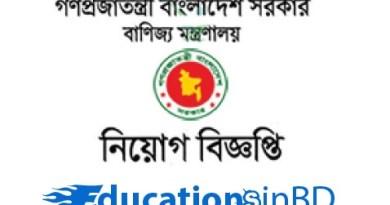 Ministry Of Commerce Job Circular 2018 apply now- www.mincom.gov.bd