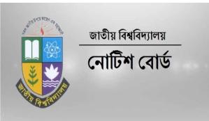 National University LLB Exam Results Re-scrutiny Notice