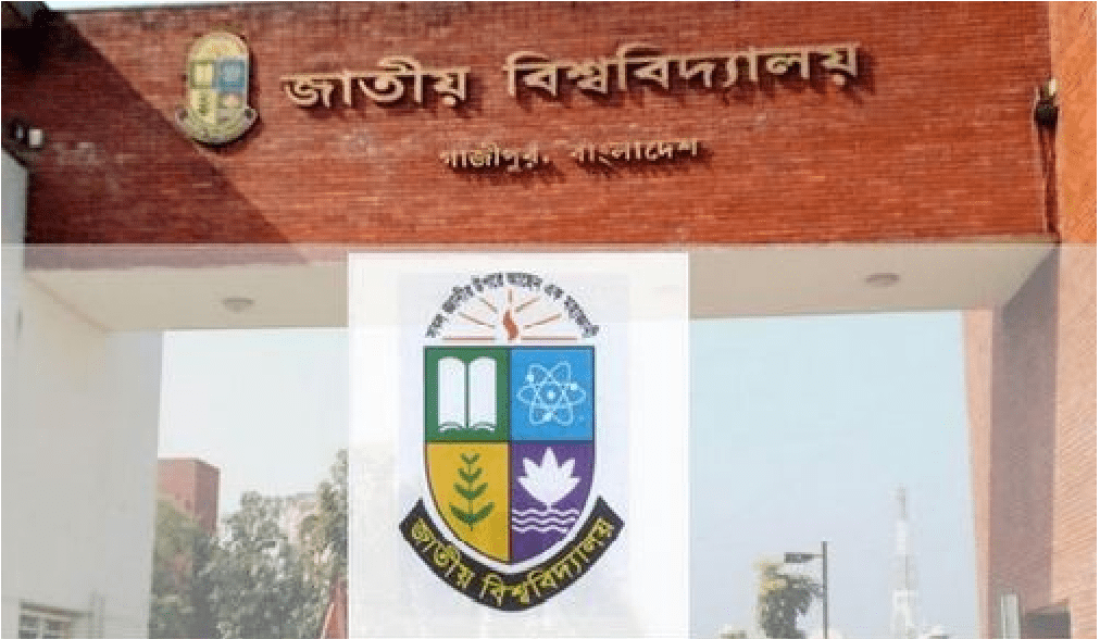 National University Bangladesh All Result Check Method [NU Result] nu.edu.bd/results