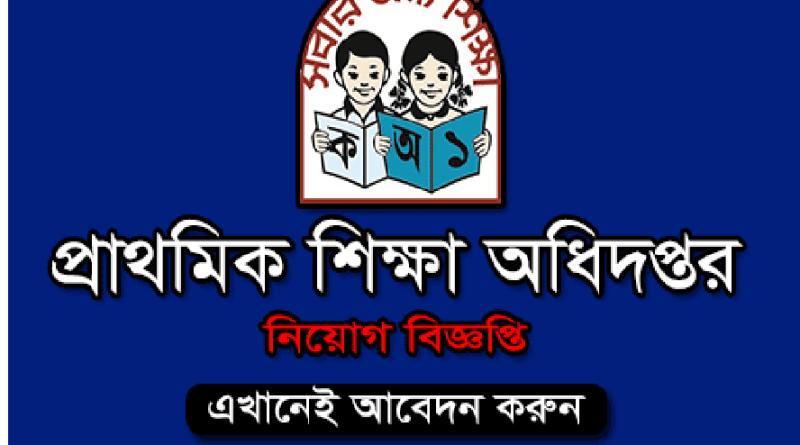 Primary School Teacher Jobs circular 2018 – www.dpe.gov.bd
