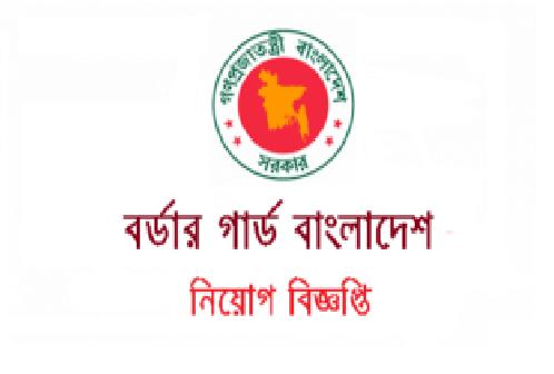 Border Guard Bangladesh BGB Job Circular 2018