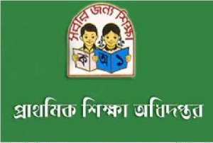 DPE Exam Date and Admit card Download Circular 2021