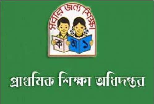 primary teacher exam question answer 2018 Primary Teacher Exam question answer 2013 -www.dpe.gov.bd Directorate of Primary Education (DPE) Question solution and answer 2018 has published by the authority.