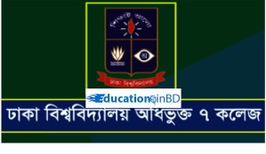 DU 7 college Degree 1st Year Routine 2018 www.7college.du.ac.bd