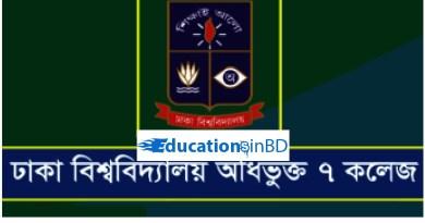 DU 7 college Degree 1st Year Routine 2018 www.7college.du.ac.bd