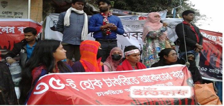 Jatiya Sangsad body for raising Age limit to 35 in civil service