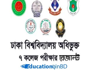 DU 7 College Admission Result Recruiting Notice