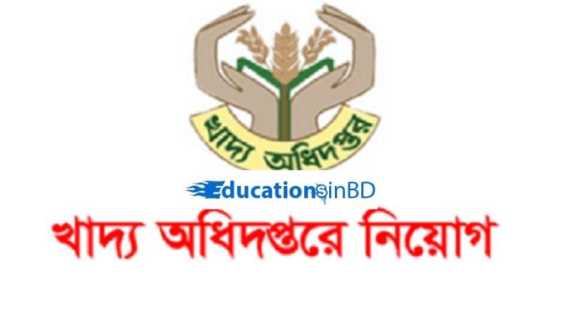 Directorate General of Food Job Circular 2018