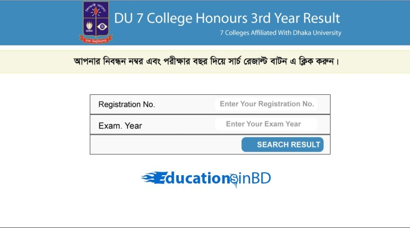 DU 7 College Honours 3rd Year Result Update Notice 2018