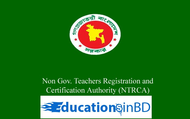15th NTRCA Update News Published 2018