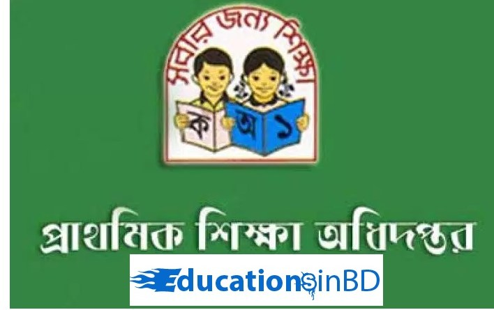 Directorate of Primary Education Update News Published Circular 2018