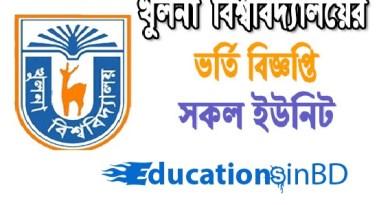 Khulna University Admission Test Notice Result 2018-19 Session Download