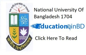 National University Gazipur Bangladesh helpline number www.nu.ac.bd
