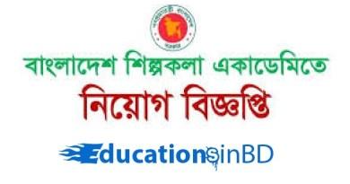 Bangladesh Shilpakala Academy Job Circular shilpakalaacademy.gov.bd