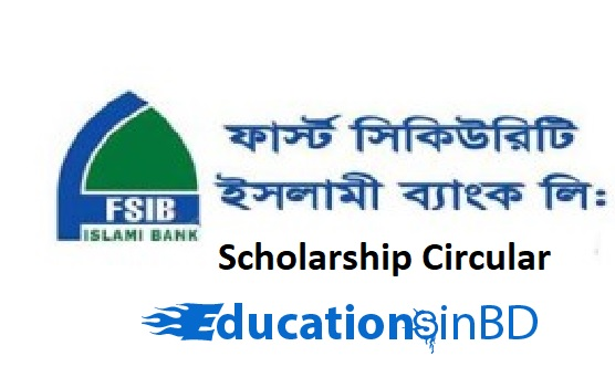 First Security Islami Bank Limited FSIBL Scholarship Notice Result 2018