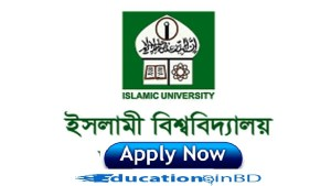 Islamic University Admission Test Notice IU Result 2018-2019 www.iu.ac.bd