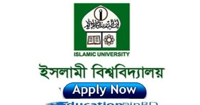 Islamic University Admission Test Notice IU Result 2018-2019 www.iu.ac.bd