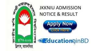 Jatiya Kabi Kazi Nazrul Islam University Admission Notice Result www.jkkniu.edu.bd