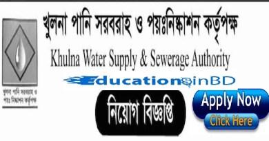 Khulna Wasa Job Circular 2018 - www.kwasa.org.bd