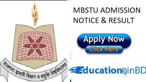 MBSTU Admission Test Notice Result For Session 2018-2019 www.mbstu.ac.bd