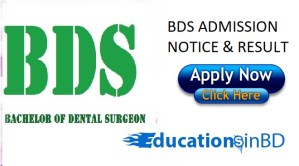 Medical BDS Admission Test Notice Result For Session 2018-2019 www.dghs.gov.bd