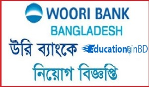 Woori Bank Job Circular 2018 career - www.go.wooribank.com