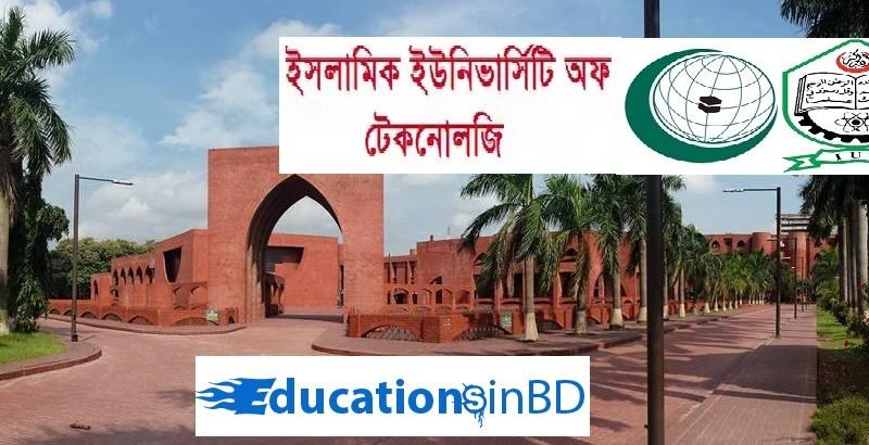IUT Admission Test Notice Result Session 2018-2019 iutoic-dhaka.edu