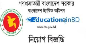 Bangladesh Tariff Commission (BTC) Jobs Circular & Apply Instruction